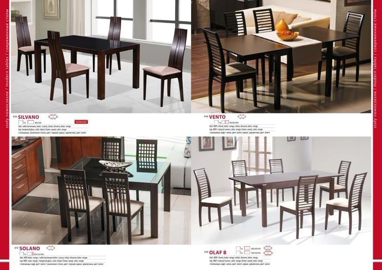 Столы и стулья для гостиной каталог фото 1