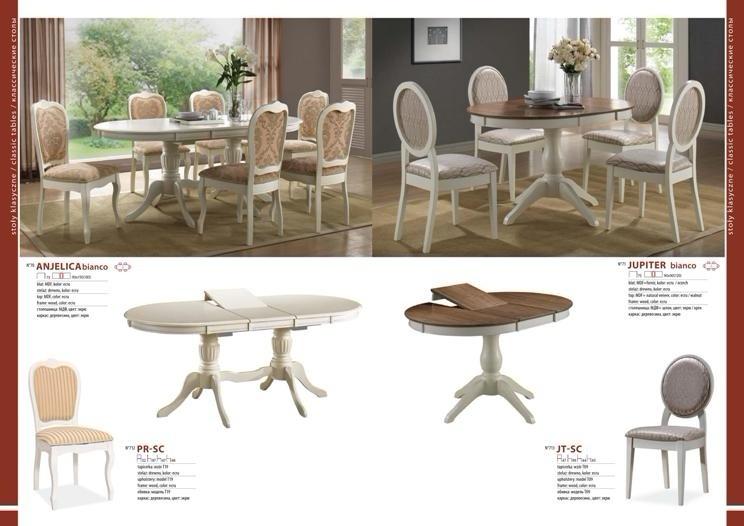 Столы и стулья для гостиной каталог фото 3