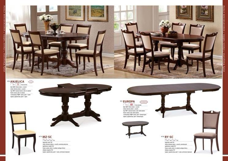 Столы и стулья для гостиной каталог фото 6