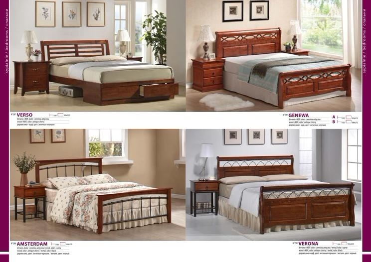 Деревянные кровати с украшением из металлической ковки
